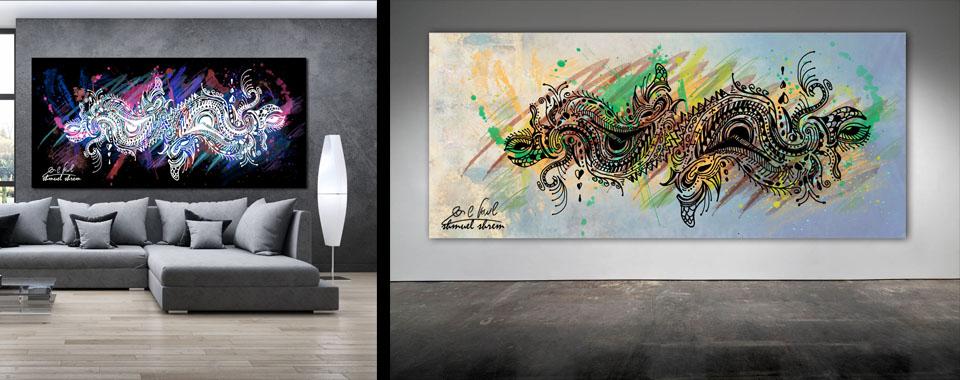ART SHMUEL 3