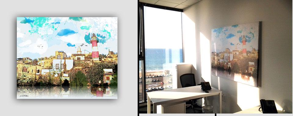 תמונות חיפה  למשרד